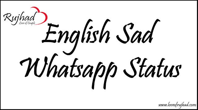 English Sad Status