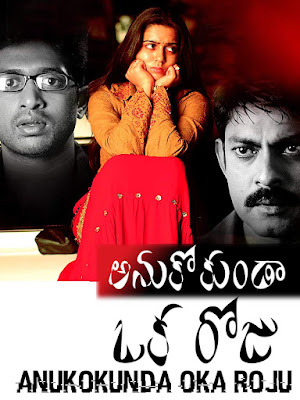 Anukokunda Oka Roju (2005) Hindi Dubbed 720p   480p WEBRip x264 1.1Gb   400Mb