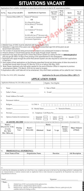 ECP jobs  Election Commission Of Pakistan Jobs