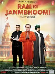 Download Ram Ki Janmabhoomi (2019) Full Movie HDRip 720p