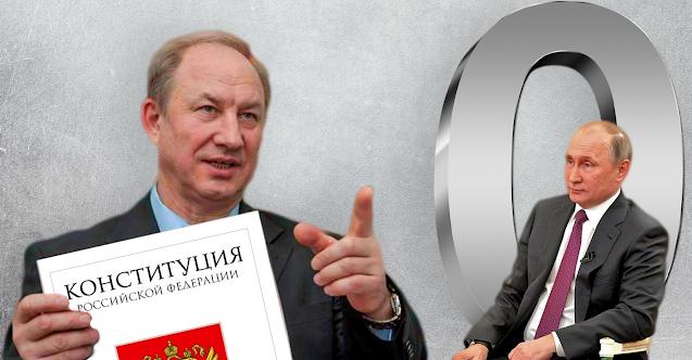 Конституционный переворот и узурпация власти свершились – мнение депутата В. Рашкина