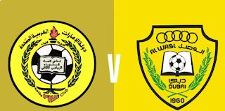 مشاهدة مباراة الوصل و اتحاد كلباء بث مباشر بتاريخ 26-5-2019 دوري الخليج العربي الاماراتي