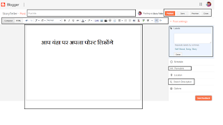 Blogger-Tutorial-OR-Notes-in-Hindi-Create-a-Blog,-Blogger-Note-in-hindi,-Blogg-kya-hain