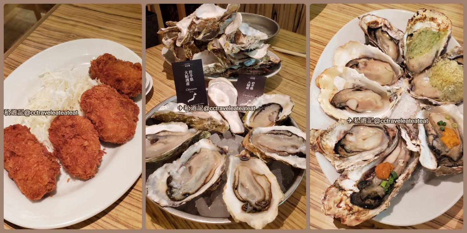 壯大 日本 料理 新宿 - 食べ放題