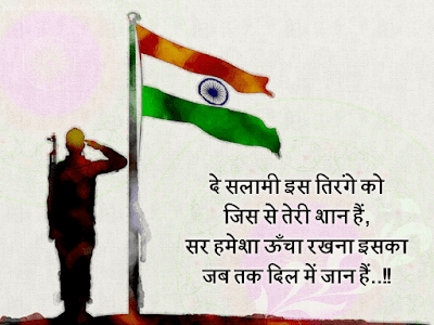 independence day quotes and independence day Status for Whatsapp