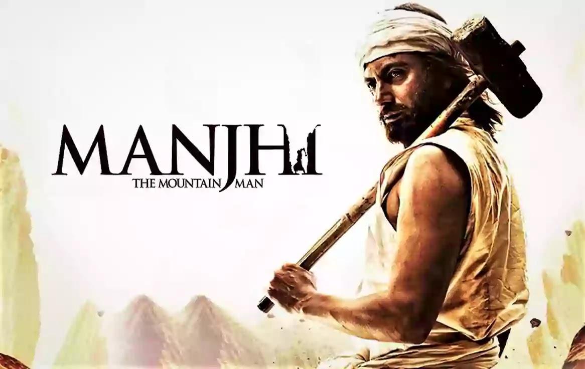 manjhi the mountain man, manjhi motivational movie in hindi, power of will power, best motivational movie, life changing motivational movie in hindi