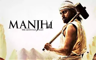 manjhi the mountain man, manjhi motivational movie in hindi, power of will power, best motivational movie, life changing motivational movie in hindi