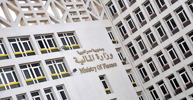 وزارة المالية - صرف الزيادات الجديدة بالمرتبات اعتباراً من الشهر القادم باثر رجعى لجميع موظفى الدولة