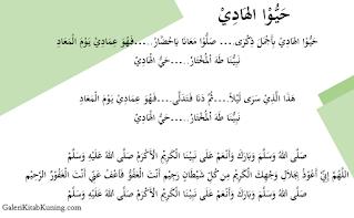 Teks Bacaan Lirik Sholawat Hayyul Hadi Muhasabatul Qolbi