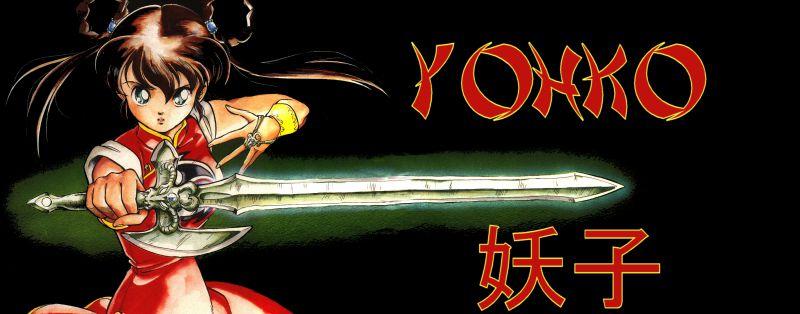 جميع حلقات Devil Hunter Yohko