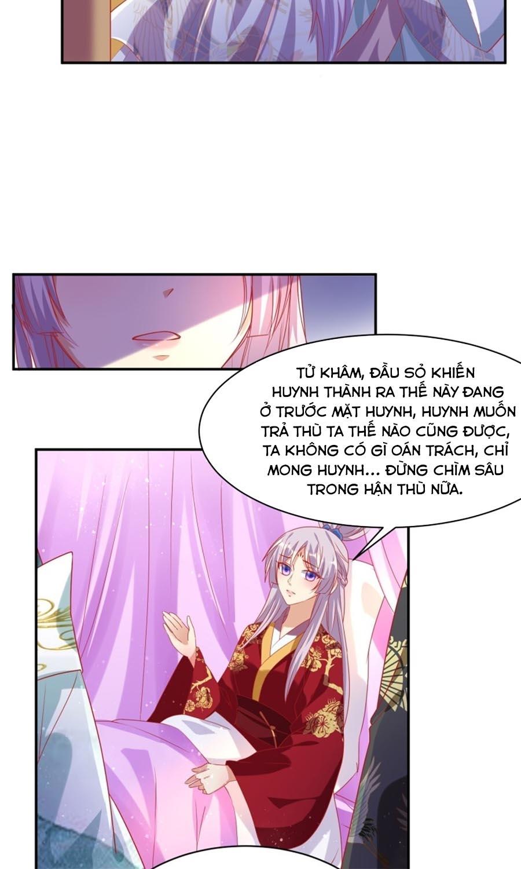 Dưỡng Thú Vi Phi chap 54 - Trang 13