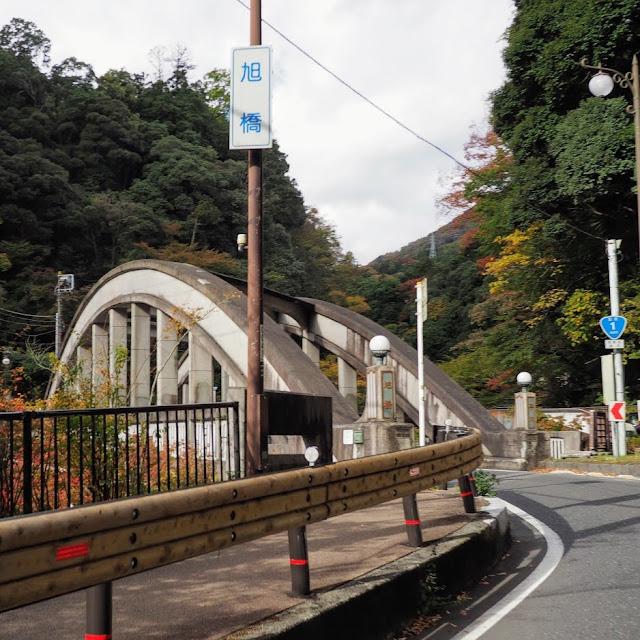 東海道 国道1号 旭橋