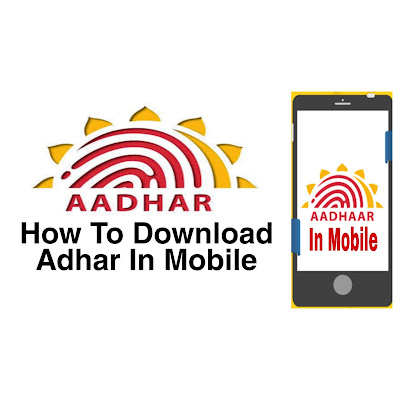 How To Download Eadhar Card In Your Mobile Phone