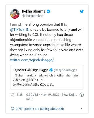 Tik Tok Ban In India क्या है पूरा सच. Faisal siddiqui acid attack
