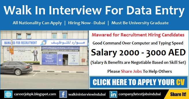 Data Entry Jobs 2017 Dubai Walk in Interview (Male & Female)