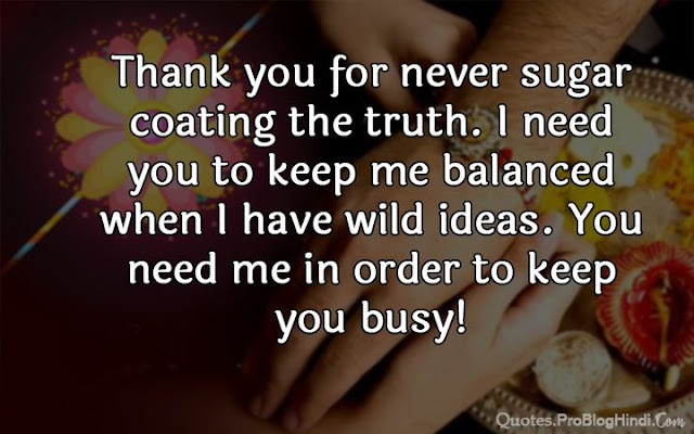 quotes for raksha bandhan