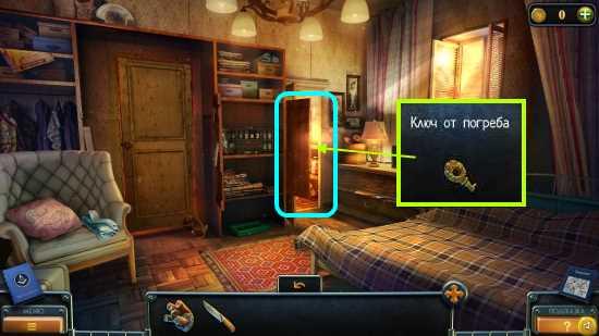 ключом открываем выход в погреб в игре загадки нью - йорка дом трэвиса