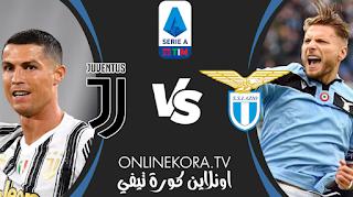 مشاهدة مباراة يوفنتوس ولاتسيو بث مباشر اليوم 08-11-2020 في الدوري الإيطالي