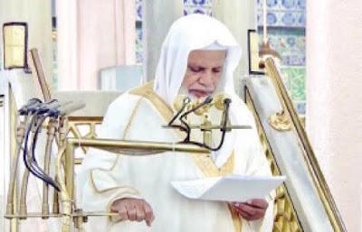 تحميل القرأن الكريم كاملا لعلى بن عبد الرحمن الحذيفي برابط واحد وحجم صغير