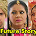 Future Story: Kuhu curse Kunal and runs to Abeer for help in Yeh Rishtey Hai Pyaar Ke