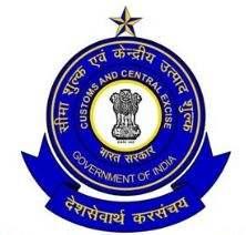 Pune Customs Bharti 2021
