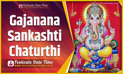 2020 Gajanana Sankashti Chaturthi Date and Time, 2020 Gajanana Sankashti Chaturthi Festival Schedule and Calendar