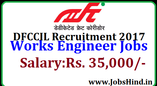 DFCCIL Recruitment 2017