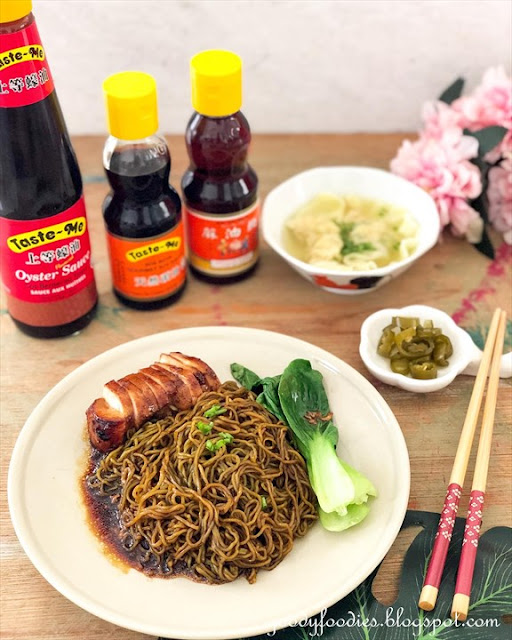 Wantan mee with chicken char siu recipe