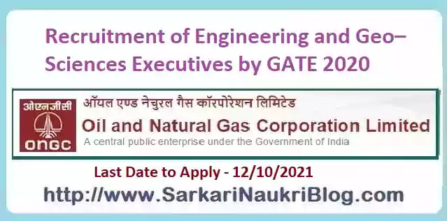 Engineer & Geo-Sciences Trainee Recruitment in ONGC by GATE 2020
