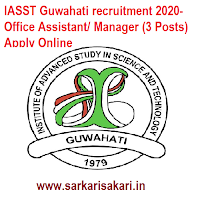 IASST Guwahati recruitment 2020- Office Assistant/ Manager (3 Posts) Apply Online