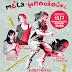 mέta-μπουλούκι: ένα καλλιτεχνικό οδοιπορικό με ελεύθερη είσοδο! Στα Ιωάννινα την Πέμπτη 15 Ιουλίου στο   θέατρο Φρόντζου!