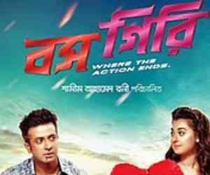 BOSSGIRI Full HD Movie | বসগিরি ফুল মুভি | সাকিব খান