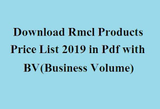 Rmcl Products Price List 2019