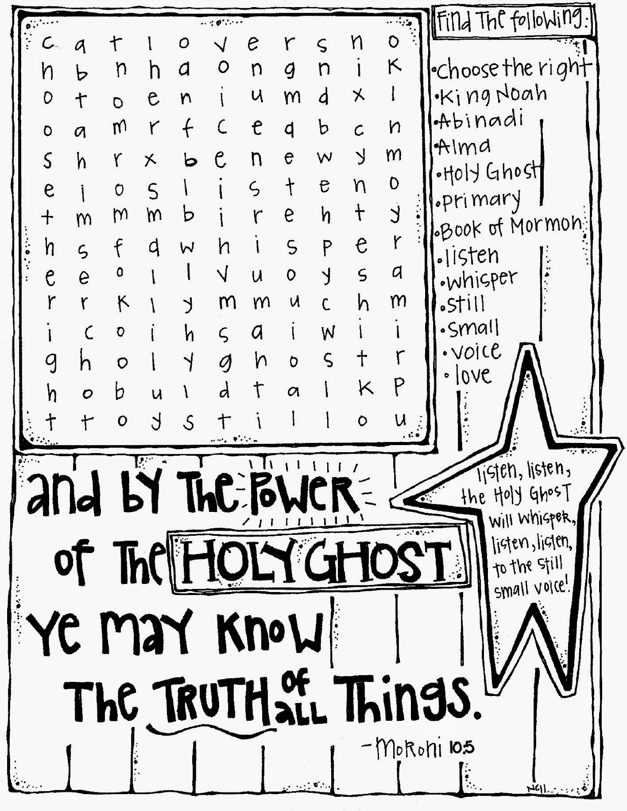 Melonheadz Lds Illustrating Holy Ghost Crossword