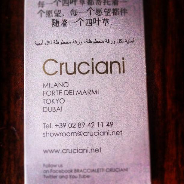 buy online 5ac50 f7804 Idee da regalare: Braccialetti di Cruciani