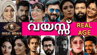Who Is The King Of Bigg Boss Malayalam Season 3?