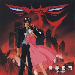 Demon City Shinjuku (MEDIAFIRE) OVA