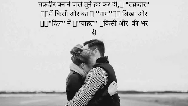 love status for girls, love shayari for girls
