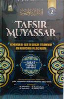 Jual Kitab Terjemah Tafsir Muyassar
