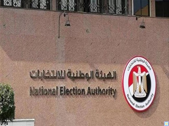 تعرف الان علي لجنتك الانتخابية في كشوف الوطنية لمجلس الشيوخ 2020