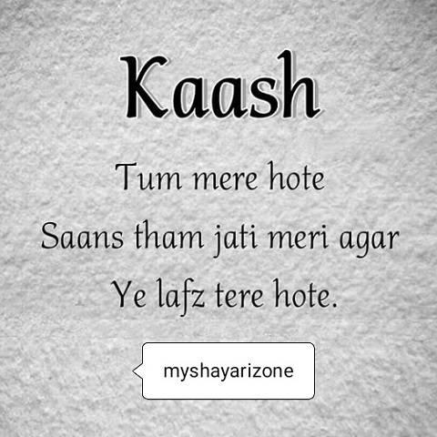 Sensitive Love Pic SMS in Hindi