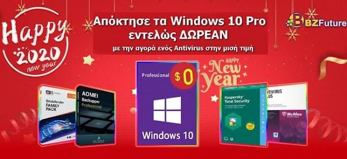 Απόκτησε δωρεάν τα Windows 10 Pro, τα Windows 7 σταματούν τα Update στις 14 Ιανουαρίου 2020