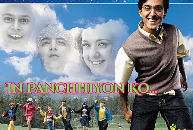 In Panchhiyon Ko Dekh Kar (Koi... Mil Gaya) Song Lyrics - Baby Sneha, Shaan