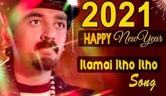 Happy New Year 2021 Song Ilamai Itho Itho