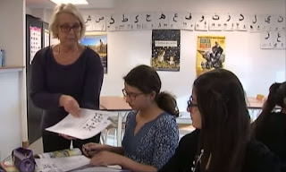 اتفاق بين المغرب وفرنسا بشأن تدريس اللغة العربية