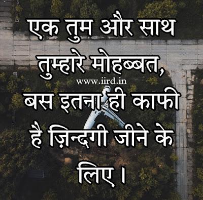 bf ke liye shayari in hindi -5