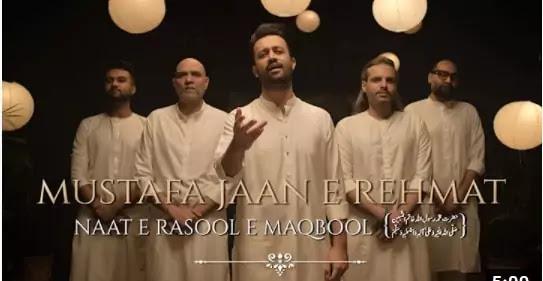 Mustafa Jaan E Rehmat ( Full Lyrics ) - Atif Aslam (Hindi,English)