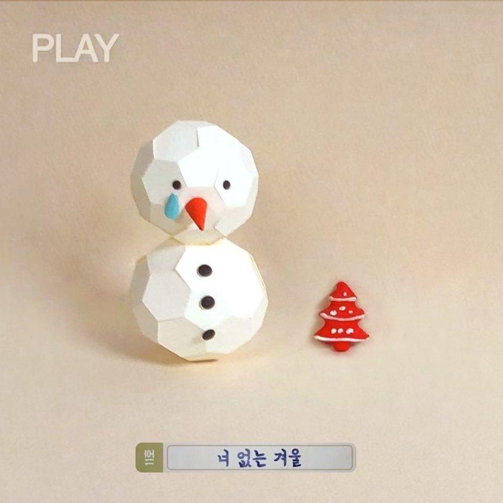 No.11 – Winter Without U – Single