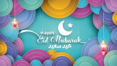 عيد سعيد ، صور عن عيد الفطر المبارك ، اجمل خلفيات مكتوب عليها عيد مبارك .