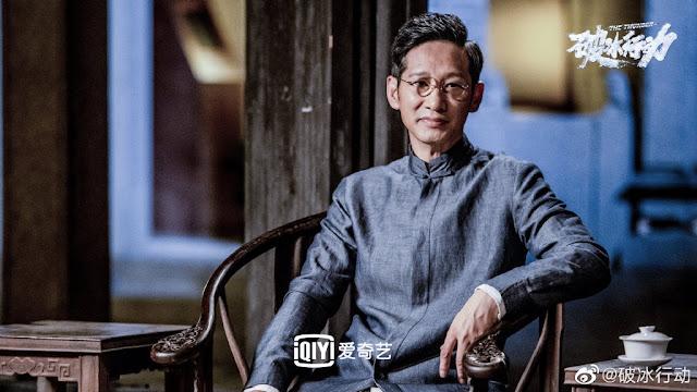 The Thunder Chinese action drama Wang Jinsong
